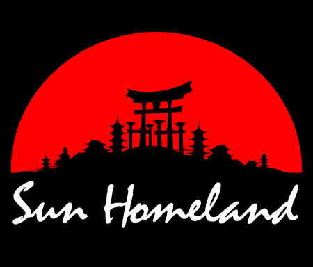 Geheimnis Sonnenuntergang mit japan Tor. Vektor Standard-Bild - 42277170