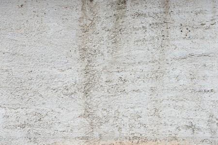 Concrete rude old texture Фото со стока - 96865688