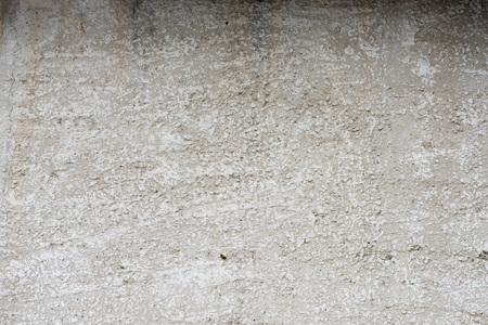 Concrete rude old texture Фото со стока