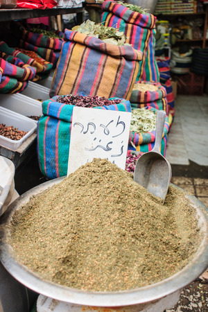 atar: Zaatar and other herbs on sale in the market
