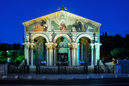 The Church of All Nations  or Basilica of the Agony, Church of Gethsemane  in Mount of Olives, Jerusalem, Israel photo