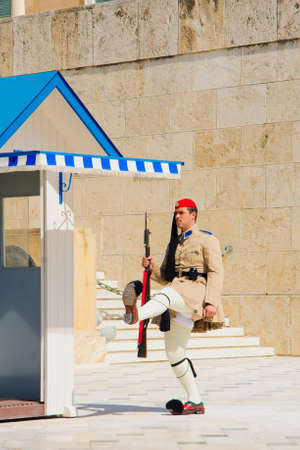 ATHENS, GREECE - SEPTEMBER 27, 2011: The Changing of the Guard ceremony, which takes place in front of the Greek Parliament Building, in Athens, Greece