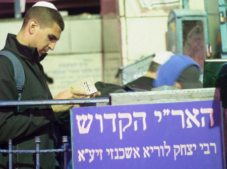 arrepentimiento: Safed, Israel - 02 de octubre 2014: Hombre judío reza Selichot (petición de perdón) en la tumba de El ARI (Rabí Isaac Luria), en la víspera de Iom Kipur, en Safed, Israel.