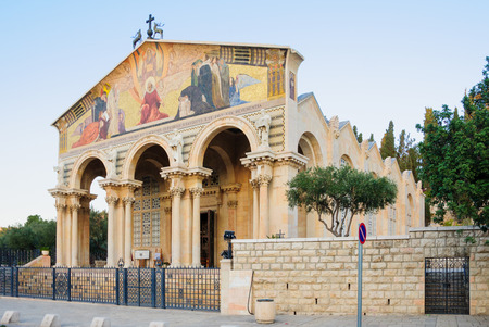 agony: The Church of All Nations (or Basilica of the Agony, Church of Gethsemane) in Mount of Olives, Jerusalem, Israel