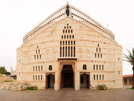 nazareth: NAZARETH, ISRAEL - December 19, 2014: The Church of Annunciation, in Nazareth, Israel