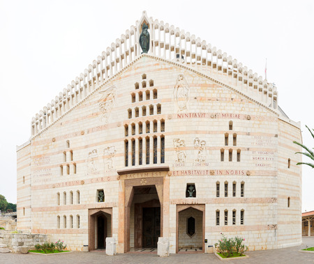 nazareth: The Church of Annunciation, in Nazareth, Israel Stock Photo