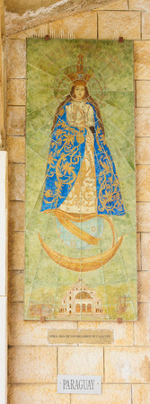 NAZARETH, ISRAEL - APR 05, 2015: A Mosaic donated by the people of Paraguay, part of a display of donations of many nations, in the Church of Annunciation, in Nazareth, Israel