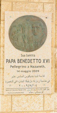 xvi: NAZARETH, ISRAEL - APR 05, 2015: A Commemorative plaque of the visit of Pope Benedict XVI in 2009, in the Church of Annunciation, in Nazareth, Israel