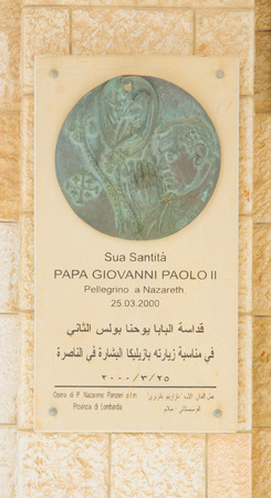 nazareth: NAZARETH, ISRAEL - APR 05, 2015: A Commemorative plaque of the visit of Pope John Paul II in 2000, in the Church of Annunciation, in Nazareth, Israel