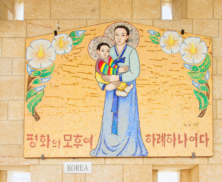 nazareth: NAZARETH, ISRAEL - APR 05, 2015: A Mosaic donated by the people of Korea, part of a display of donations of many nations, in the Church of Annunciation, in Nazareth, Israel Editorial
