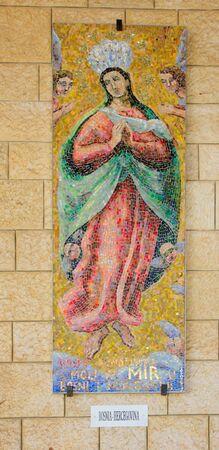 hercegovina: NAZARETH, ISRAEL - APR 05, 2015: A Mosaic donated by the people of Bosnia Hercegovina, part of a display of donations of many nations, in the Church of Annunciation, in Nazareth, Israel