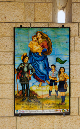 holyland: NAZARETH, ISRAEL - APR 05, 2015: A Mosaic donated by the people of Holyland scouts, part of a display of donations of many nations, in the Church of Annunciation, in Nazareth, Israel Editorial