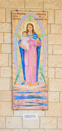 annunciation of mary: NAZARETH, ISRAEL - APR 05, 2015: A Mosaic donated by the people of Esperantos, part of a display of donations of many nations, in the Church of Annunciation, in Nazareth, Israel Editorial