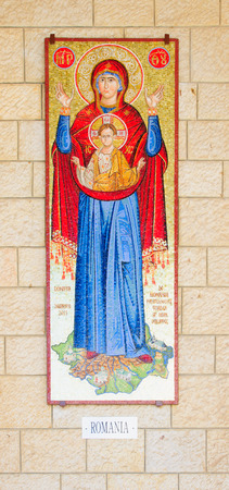 NAZARETH, ISRAEL - APR 05, 2015: A Mosaic donated by the people of Romania, part of a display of donations of many nations, in the Church of Annunciation, in Nazareth, Israel