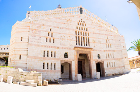 nazareth: NAZARETH, ISRAEL - APR 05, 2015: The Church of Annunciation, in Nazareth, Israel