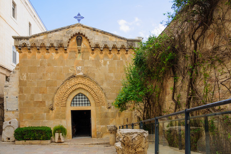 The Church of the Flagellation, near Via Dolorosa station 2, in the old city of Jerusalem, Israel Reklamní fotografie