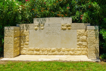 israel war: HAIFA, ISRAEL - JULY 21, 2015: A monument for the British Empire soldiers Muslims from India who died in World War I, in downtown Haifa, Israel