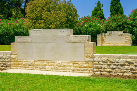 israel war: HAIFA, ISRAEL - JULY 21, 2015: A monument for the British Empire soldiers from India who died in World War I, in downtown Haifa, Israel