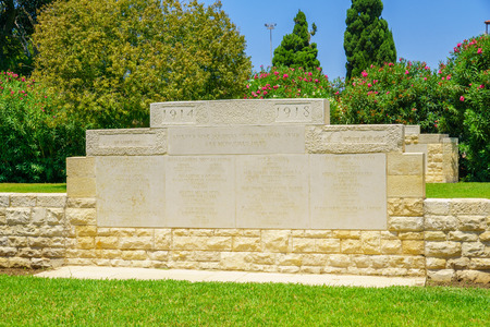 monument in india: HAIFA, ISRAEL - JULY 21, 2015: A monument for the British Empire soldiers from India who died in World War I, in downtown Haifa, Israel