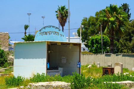 jewish community: HAIFA, ISRAEL - JULY 21, 2015: The holy grave of Rabbi Nissim Yosef Elnekave in downtown Haifa, Israel. Editorial