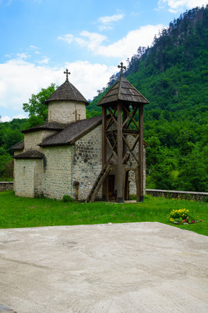 serbian: The Dobrilovina Monastery, a Serbian Orthodox monastery in Donja Dobrilovina, Mojkovac, northern Montenegro