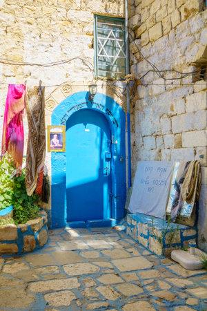 rabbi: SAFED, ISRAEL - SEPTEMBER 18, 2015: The Yosef Caro Synagogue, in the Jewish quarter, in Safed, Israel Editorial