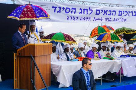 jewry: JERUSALEM, ISRAEL - NOVEMBER 11, 2015: Nir Barkat, Mayor of Jerusalem, speaks at the Sigd, in Jerusalem, Israel. The Sigd is an annual holiday of the Ethiopian Jewry Editorial
