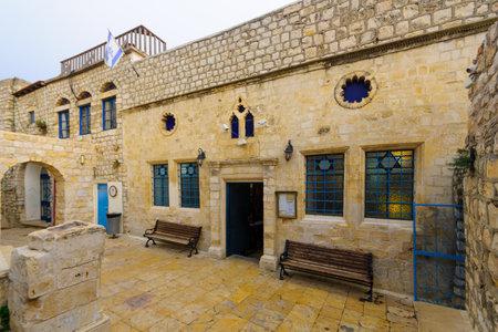 jewish town: The Ashkenazi HaAri Synagogue, in the Jewish quarter, in Safed Tzfat, Israel