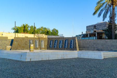 israel war: TIBERIAS, ISRAEL - DECEMBER 09, 2015: A war memorial to fallen soldiers, in Tiberias, Israel
