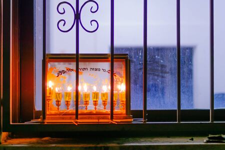 hanukiah: Traditional Menorah (Hanukkah Lamp) with olive oil candles. Text is: Candle of Mitzvah (commandment), Torah (Pentateuch) and Light