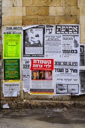 hasidim: JERUSALEM, ISRAEL - FEBRUARY 25, 2016: Pashkevil posters, of the orthodox Jewish community, in the ultra-orthodox neighborhood Mea Shearim, Jerusalem, Israel