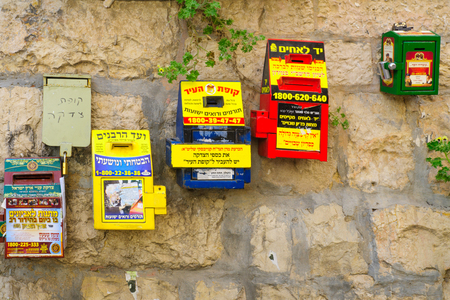 JERUSALEM, ISRAEL - FEBRUARY 25, 2016: Jewish charity donation boxes on the wall, in the ultra-orthodox neighborhood Mea Shearim, Jerusalem, Israel