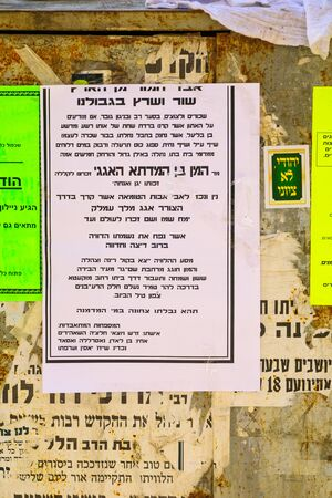 shearim: JERUSALEM, ISRAEL - FEBRUARY 25, 2016: Pashkevil posters, of the orthodox Jewish community, about the Purim Holyday, in the ultra-orthodox neighborhood Mea Shearim, Jerusalem, Israel