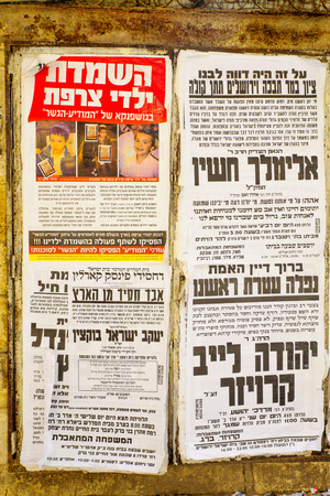 shearim: JERUSALEM, ISRAEL - FEBRUARY 25, 2016: Pashkevil posters, of the orthodox Jewish community, in the ultra-orthodox neighborhood Mea Shearim, Jerusalem, Israel