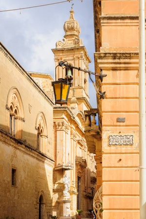 saint paul: View of Saint Paul square and nearby alley in Mdina, Malta
