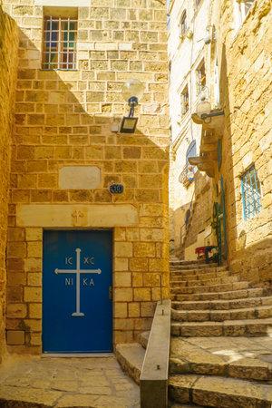 yafo: TEL-AVIV, ISRAEL - MAY 27, 2016: The St. Michaels Greek Orthodox Church in Old Jaffa, Now part of Tel-Aviv Yafo, Israel