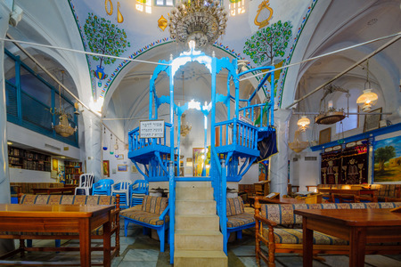 sephardic: SAFED, ISRAEL - SEPTEMBER 14, 2016: The Abuhav Synagogue, in the Jewish quarter, in Safed (Tzfat), Israel. It is a 15th-century synagogue, named after the Spanish rabbi and kabbalist, Isaac Abuhav Editorial