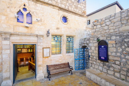 ashkenazi: SAFED, ISRAEL - SEPTEMBER 14, 2016: The Ashkenazi HaAri Synagogue, in the Jewish quarter, in Safed (Tzfat), Israel