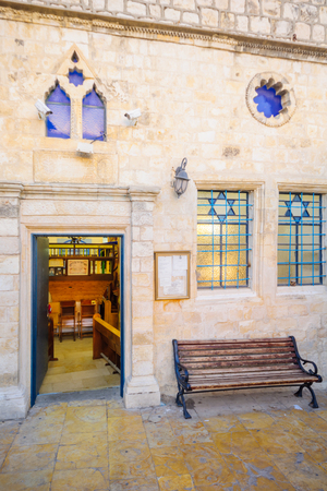jewish town: SAFED, ISRAEL - SEPTEMBER 14, 2016: The Ashkenazi HaAri Synagogue, in the Jewish quarter, in Safed (Tzfat), Israel
