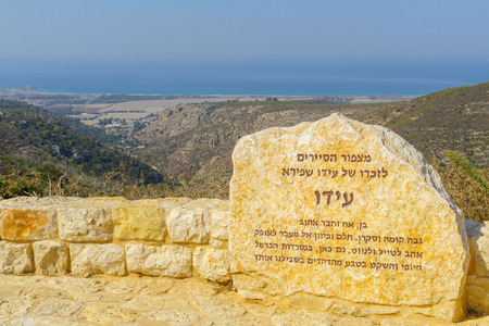 HAIFA, ISRAEL - OCTOBER 27, 2016: HaSayarim observatory, with memorial plate, In Mount Carmel national park, Israel Editorial