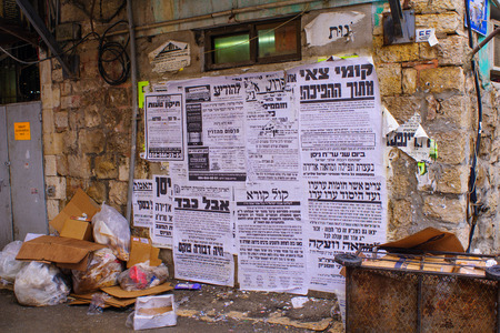 jewish community: JERUSALEM, ISRAEL - MARCH 13, 2017: Pashkevil posters, of the orthodox Jewish community, and garbage, in the ultra-orthodox neighborhood Mea Shearim, Jerusalem, Israel Editorial