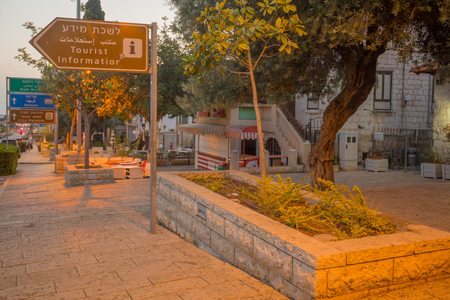 HAIFA, ISRAEL - MAY 16, 2017: View of the German Colony at sunrise, in Haifa, Israel. It was established in Haifa in 1868 by the German Templers, and now restored as a commercial and restaurant area