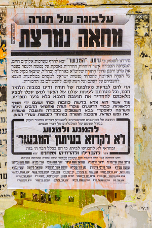 jewish community: JERUSALEM, ISRAEL - JULY 12, 2017: Pashkevil posters, of the orthodox Jewish community, against recruitment to the army, in the ultra-orthodox neighborhood Mea Shearim, Jerusalem, Israel Editorial