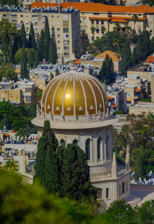 View of the golden dome of the Bahai shrine, in Haifa, Israel Stock fotó