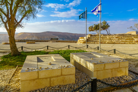 Sde Boker, Israel - January 17, 2019: The grave and memorial of Ben Gurion and his wife, in Sde Boker, the Negev Desert, Southern Israel