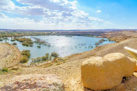 Water reservoir and desert landscape near Ein Yahav, the Arava desert, southern Israel