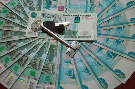 Paper money in the territory of the Russian Federation