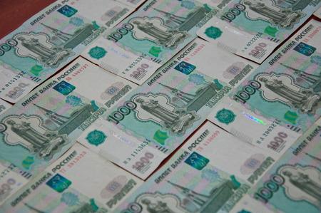 ロシア連邦の領土で紙のお金