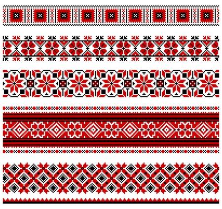 illustrations des ornements de broderie ukrainien, les patrons, les cadres et les frontières.