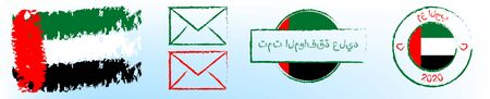 postal stamps in colors and with symbols of United Arab Emirates flag. Inscription is APPROVED and WITH LOVE on stamp. Delivery of greeting cards and letters. Isolated vector on white background